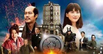 Honnoji Hotel Movie Review