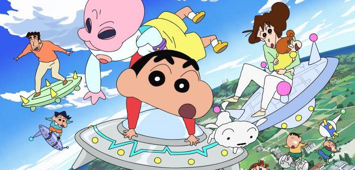 1741. Crayon Shin-chan: Invasion!! Alien Shiriri (クレヨンしんちゃん 襲来!!宇宙人シリリ) (2017)