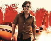 1868. American Made (2017)