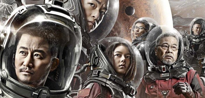 2537. The Wandering Earth (流浪地球) (2019)