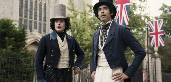 2833. The Personal History Of David Copperfield (2019)