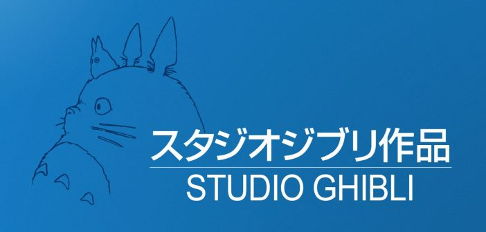 All The Studio Ghibli Movies RANKED