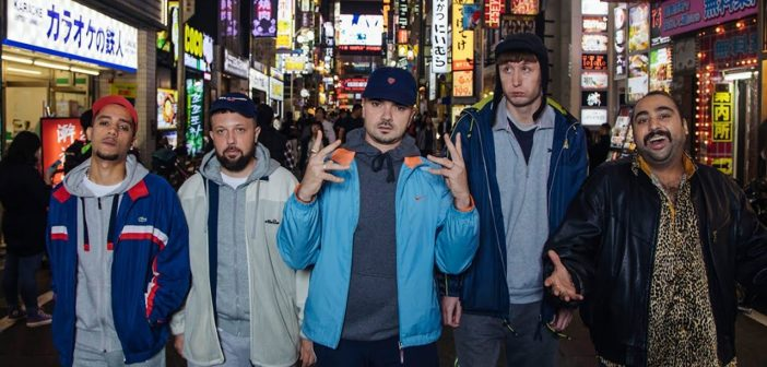 3454. People Just Do Nothing: Big In Japan (2021)